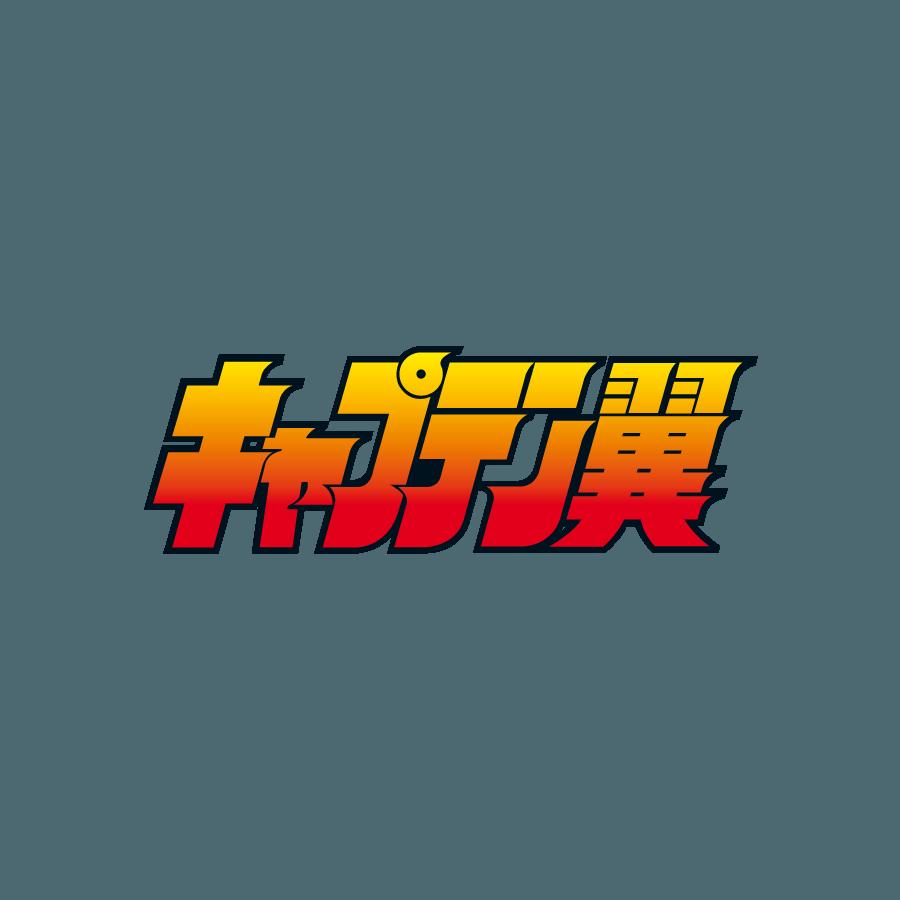 logo_captain_tsubasa