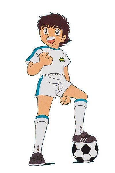 Captain Tsubasa ©