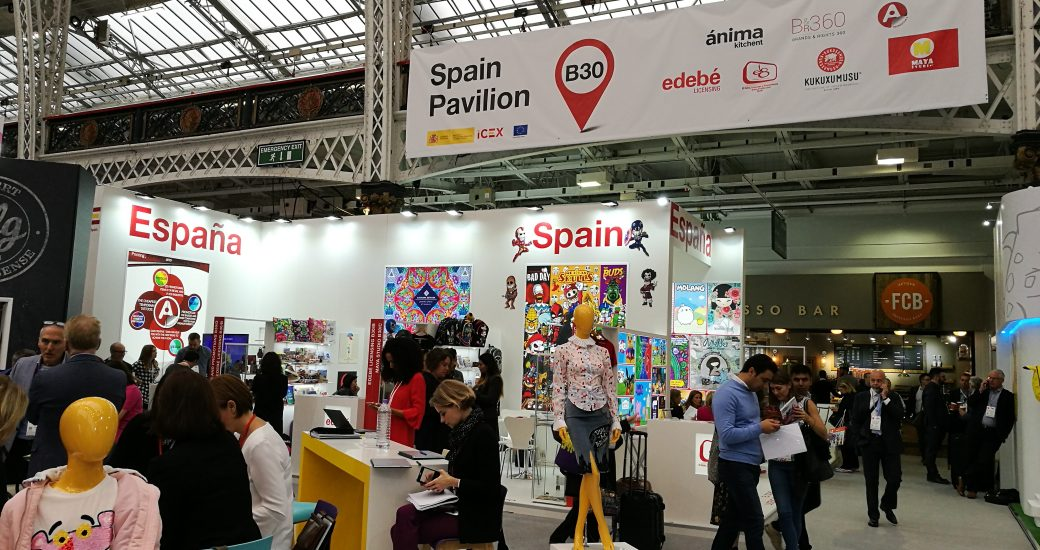 Brands & Rights 360 presente en Milano Licencing day